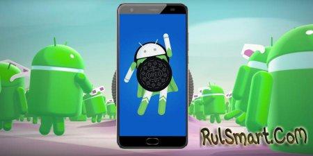 Xiaomi Mi6 обновится до Android 8.0 Oreo (закрытый бета-тест)