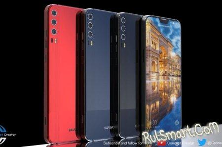 Huawei P11: рендеры безрамочного смартфона с тремя камерами