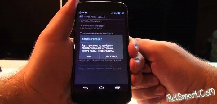 Что можно делать с root-правами на Android? (лучшие варианты)