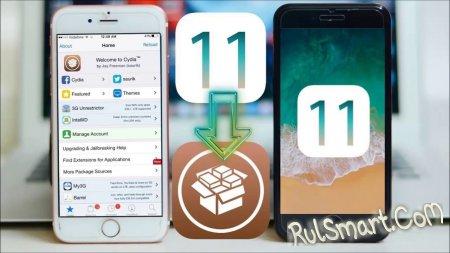 iOS 11: вышел первый джейлбрейк, который взламывает до 11.1.2