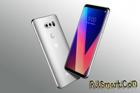 LG V30 и V30+ получают обновление до Android 8.0 Oreo