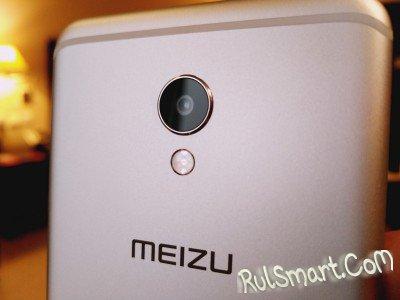 Meizu M6S: смартфон прошел сертификацию в агентстве TENAA