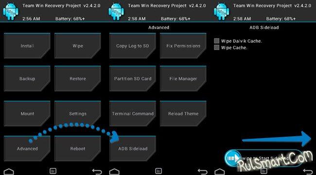 Как обновить или перепрошить Android через ADB Sideload (без кастомного Recovery)