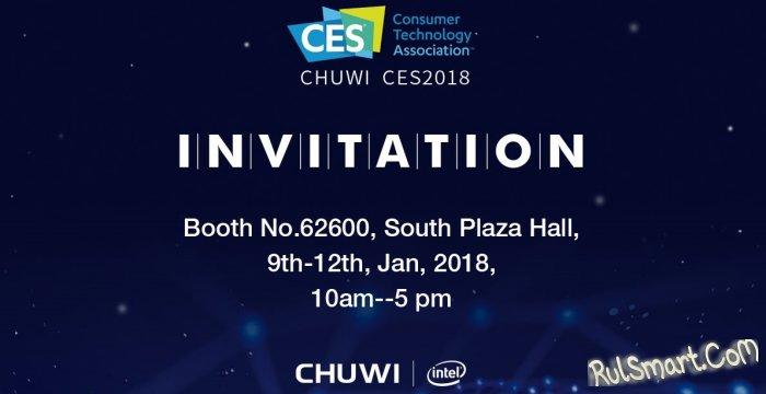Планшет-трансформер Chuwi CoreBook и Chuwi Hi9 покажут на CES 2018