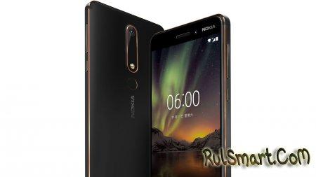Nokia 6 (2018): стильный дизайн и мощность в одном флаконе