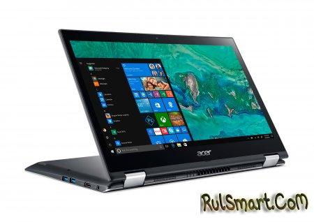 Acer представила троицу ноутбуков: Nitro 5, Swift 7 и Spin 3