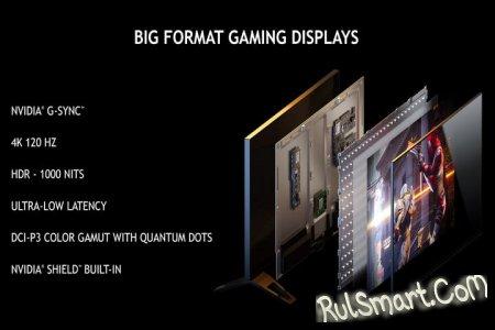 NVIDIA BFGD — игровой монитор нового уровня показан на CES 2018