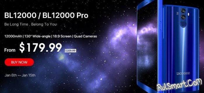 DOOGEE BL12000: в продажу поступил самый автономный смартфон (цена)