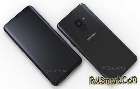 Samsung Galaxy S9 будет представлен на MWC 2018