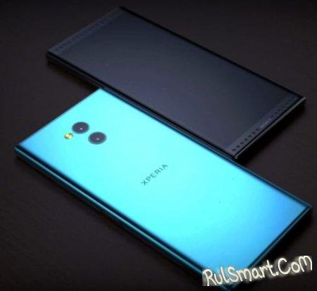 Sony Xperia XZ Pro: 4K OLED-дисплей, 6 ГБ ОЗУ и Snapdragon 845
