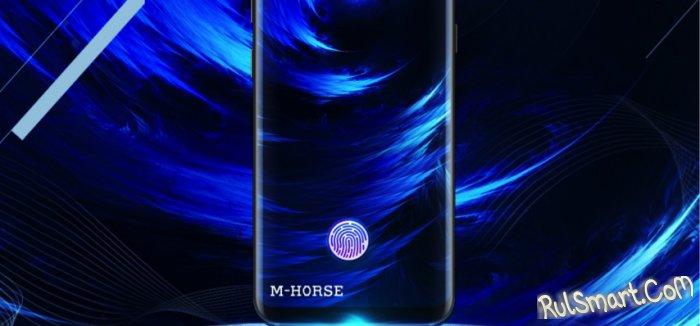 M-HORSE Shine X: смартфон со встроенным в дисплей сканером отпечатков