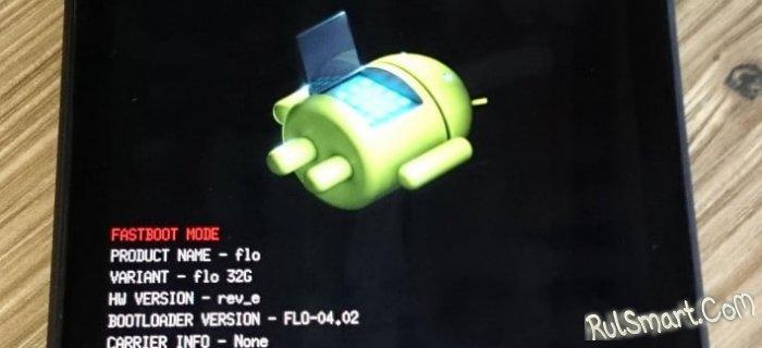 Что делать, если на экране Андроид с восклицательным знаком (как исправить)?