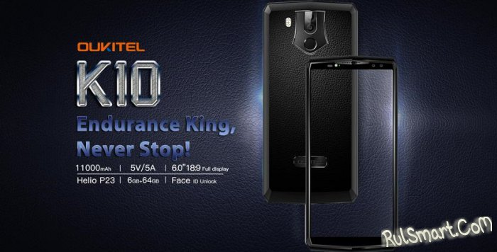 Тест производительности смартфона OUKITEL K10 в бенчмарке AnTuTu