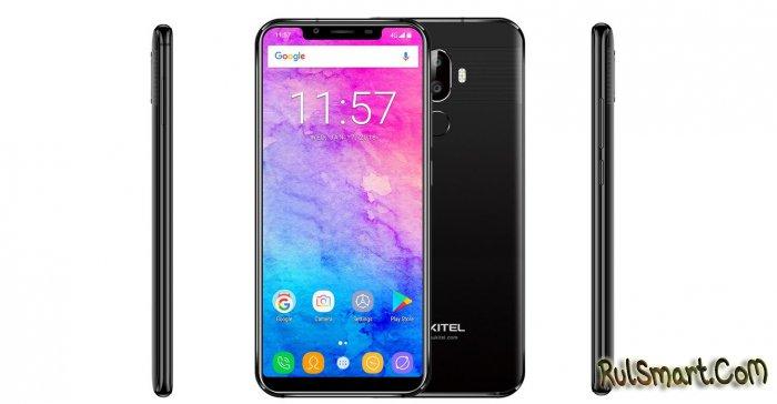 OUKITEL U18: старт продаж и полные характеристики смартфона