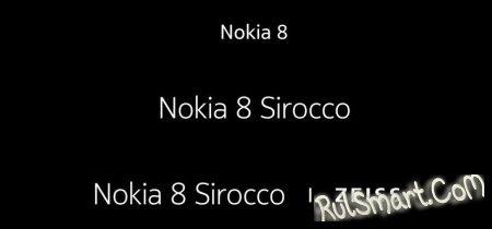 Nokia 8 Sirocco: премиальный флагманский смартфон на Android 8.0