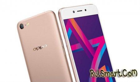 OPPO A71 (2018): не очень интересный бюджетный смартфон