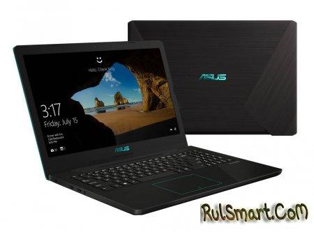 ASUS X570: компактный ноутбук с i7-8550U, GeForce GTX 1050 и 16 ГБ ОЗУ
