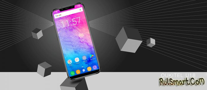 Распаковка Oukitel U18: комплектация и характеристики смартфона (видео)