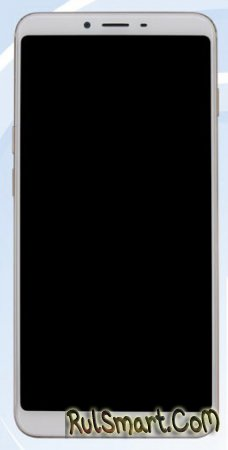 Meizu mblu E3 в TENAA: характеристики и фото смартфона