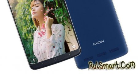 ZTE Axon 9: характеристики смартфона и первые фото
