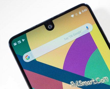 Android 9.0 будет поддерживать дисплеи с вырезом, как у iPhone X