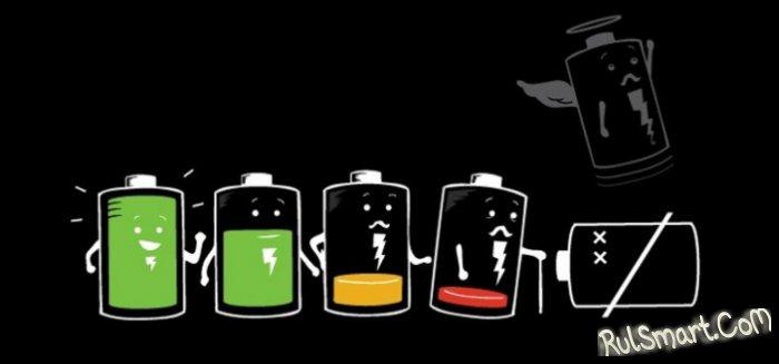 Почему полностью не заряжается батарея на смартфоне? (как решить проблему)