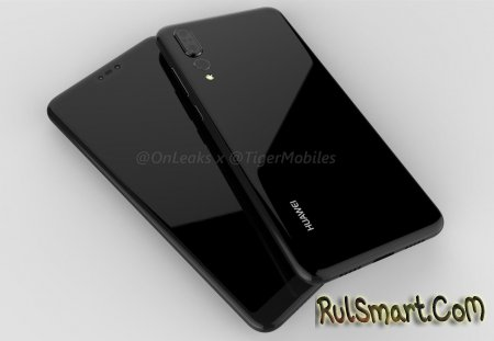 Huawei P20 Plus получит аккумулятор на 4000 мАч и Android 8.1