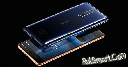 Nokia 8 Pro: новый флагманский смартфон на Snapdragon 845