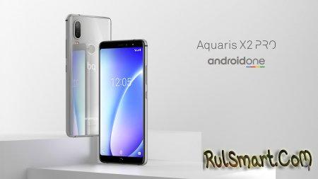 BQ Aquaris X2 Pro: новый смартфон из стекла с Android One