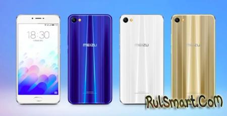 Meizu X2: еще один новый флагманский смартфон