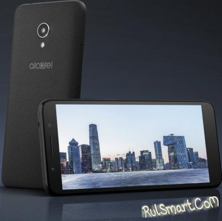 Alcatel 1x, 3 и 3x: характеристики смартфонов и пресс-фото
