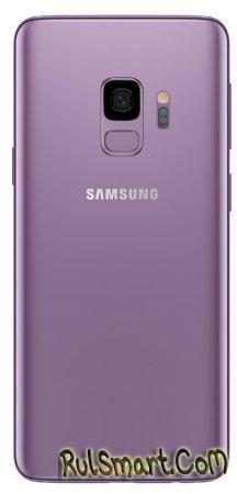 Samsung Galaxy S9 и S9+: AI, SmartThings и стереодинамики AKG (анонс)