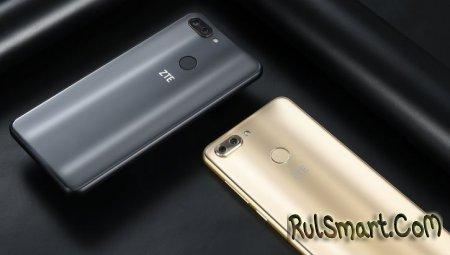 ZTE Blade V9: бюджетный смартфон на Android 8.0 Oreo (MWC 2018)