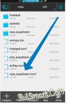 Как узнать пароль от WiFi на Андроид (самый простой способ)