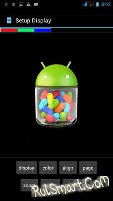 Как вывести экран Android-смартфона или планшета на компьютер (инструкция)
