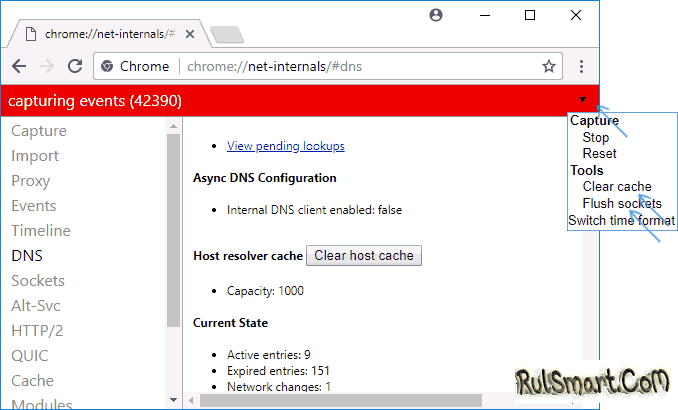 Как очистить кэш DNS в Windows 10, 8 и Windows 7? (инструкция)