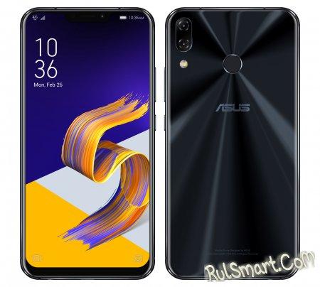 ASUS Zenfone 5: безрамочный смартфон со Snapdragon 636