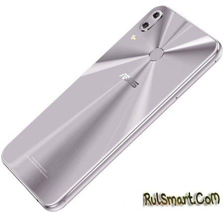 ASUS Zenfone 5Z: мощный смартфон на Snapdragon 845 за €479