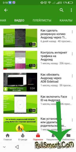 Как разделить экран на Android-смартфоне или планшете? (инструкция)