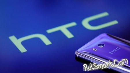 HTC Desire 12 Plus: характеристики безрамочного смартфона