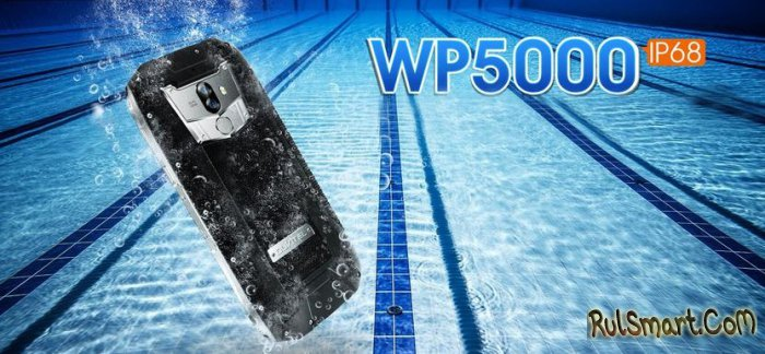 OUKITEL WP5000: испытание защищенного смартфона льдом, кипящей водой и грязью