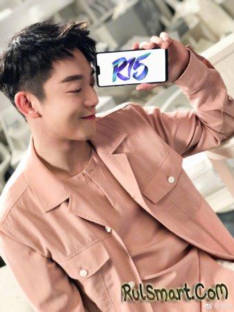 OPPO R15: пресс-фото, живые фото и, когда выйдет смартфон?