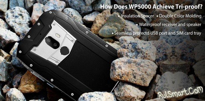 OUKITEL WP5000: тест на прочность защищенного смартфона (видео)