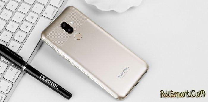 OUKITEL U18: недорогой безрамочный смартфон а-ля iPhone X в золотом цвете