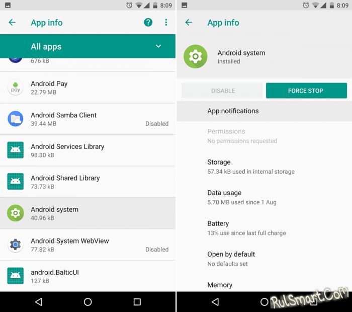 Как убрать уведомление «Приложение работает в фоновом режиме» на Android 8.0 Oreo?