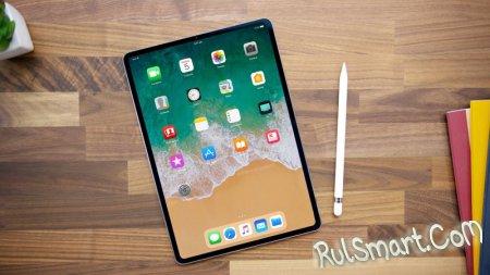 11-дюймовый iPad Pro анонсируют на WWDC
