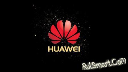 Huawei Y7 (2018): первые рендеры безрамочного смартфона