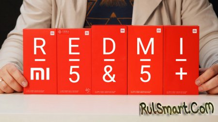 Xiaomi Redmi 5 и Redmi 5 Plus в России: цена, дата выхода и скидки
