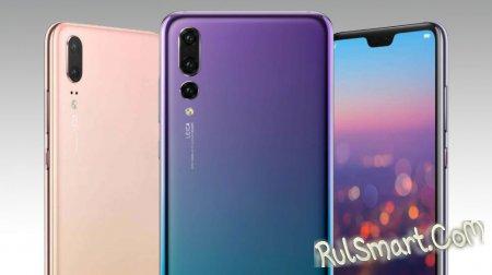 Huawei P20: тестирование двойной камеры смартфона