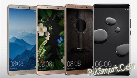 Huawei Mate 20: первые подробности о флагманском смартфоне